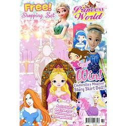 Princess World 第202期