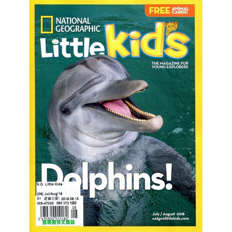 N.G. Little Kids 7-8月號 2018