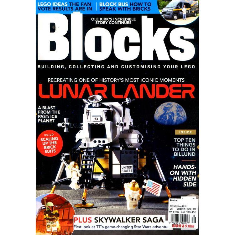 Blocks 第58期 8月號_2019