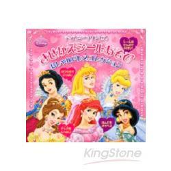 迪士尼公主換衣服貼紙遊戲書