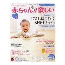 懷孕育兒親子雜誌 2010春季號