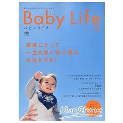 Baby Life 育兒生活 Vol.14