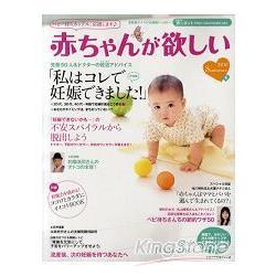 懷孕育兒親子雜誌 2010夏季號