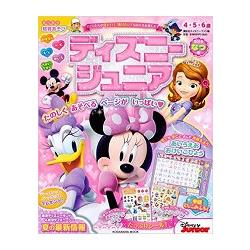 Disney Junior 4.5.6  歲兒童益智雜誌 2016年夏季號