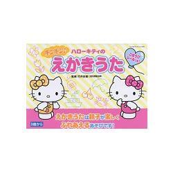 Hello Kitty 凱蒂貓歡樂塗鴉歌曲書附獎勵貼紙