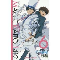 魔術快斗 1412 Vol.6