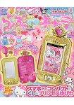 可愛卡通人物 Vol.22附手機造型梳妝組.公主戒指
