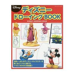 迪士尼卡通世界繪圖本