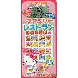 Hello Kitty快樂家庭餐廳遊戲書附液晶螢幕家庭餐廳遊戲組