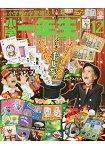小學一年生 12月號2017附哆啦A夢秘密魔術撲克牌道具組.學習海報