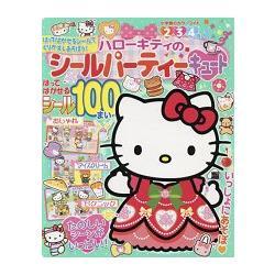 Hello Kitty 凱蒂貼紙派對遊戲繪本
