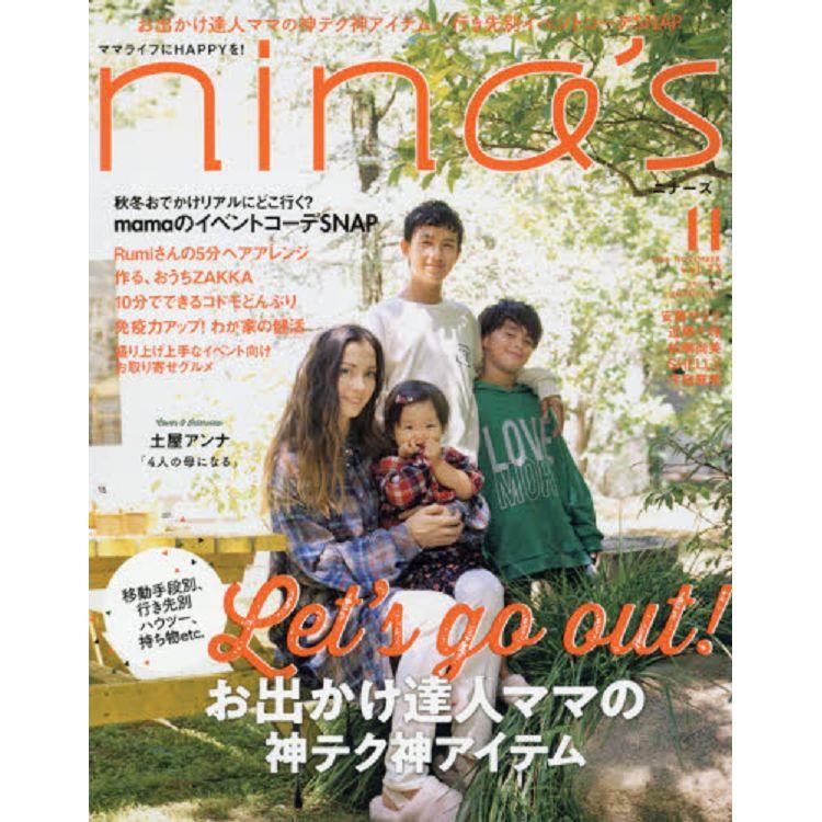 nina`s 11月號2018