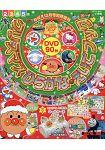 聖誕節平假名.英語兒童練習書 12月號2018附DVD