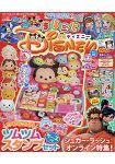 迪士尼世界 Vol.16 2019年2月號附迪士尼Tsum Tsum印章.明信片.月曆.貼紙