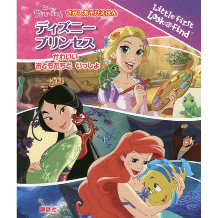 迪士尼公主找找樂遊戲繪本 Vol.2