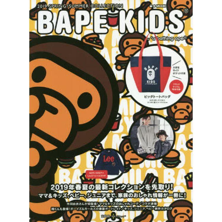 BAPE KIDS by a bathing ape 品牌MOOK 2019年春季號附手提肩背托特包