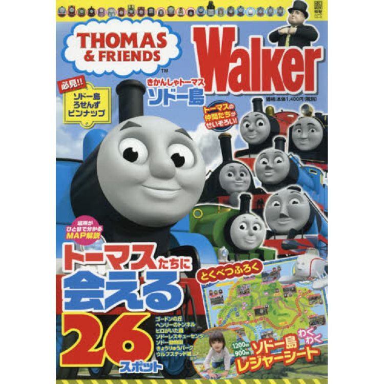 湯瑪士小火車 多多島Walker附野餐墊