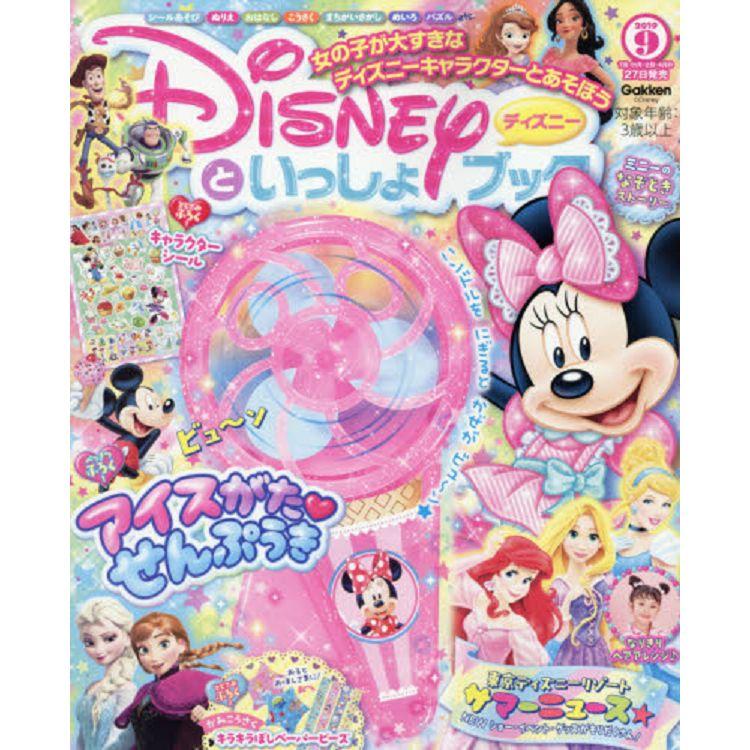 和迪士尼卡通人物永遠在一起! 9月號2019附冰淇淋造型電風扇.貼紙