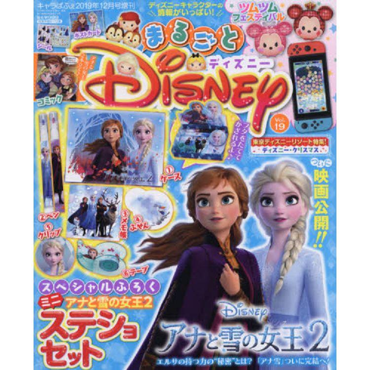 迪士尼世界 Vol.18 2019年12月號2019附冰雪奇緣 塑膠盒.筆.便條紙.書籤等