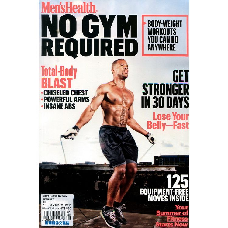 Mens Health: NO GYM REQUIRED (08)