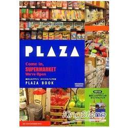 PLAZA BOOK 超市達人介紹世界超市雜貨