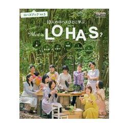 LOHAS Vol.3