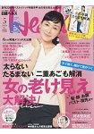 日經HEALTH 5月號2018