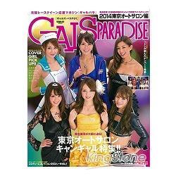 GALS PARADISE-東京AUTO-SALON東京國際改裝車展女郎 2014年版