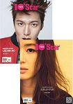 10+Star Special Edition Vol.1