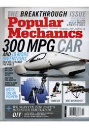 Popular Mechanics(美國版)