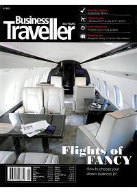 Business Traveller(英文版)