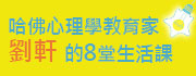 0630前,輸入代碼折20元!
