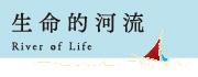 七堂關於人生的成長課