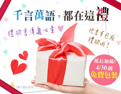 /event/1902_a041/041.asp?