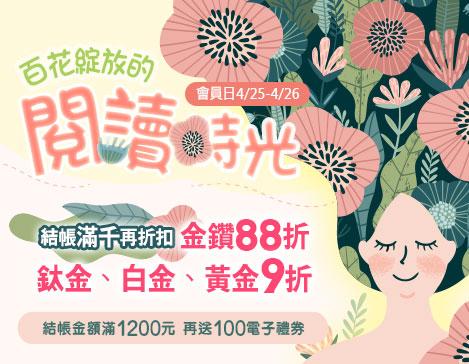 /event/1904_a149/149.asp?