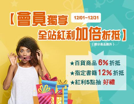 /event/1712_mkt01amer/01amer.asp?