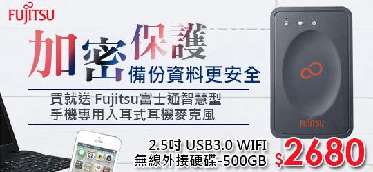 通過Wi-Fi分享各類資料於智慧行動裝置,資料備份更方便!