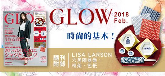 【特別附錄:LISA LARSON 六角陶器盤、筷架】