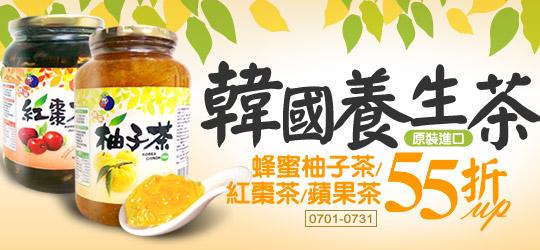 韓國原裝進口,茶飲首選,國內多家知名連鎖飲品店指定使用