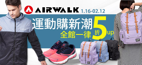 ★美國潮流★背包一律5折/運動鞋990送鞋袋!