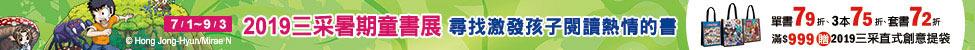 https://cdn.kingstone.com.tw/newadmin/userpics/975x450_a1906180.jpg