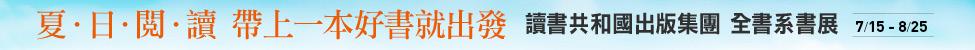https://cdn.kingstone.com.tw/newadmin/userpics/975x450_a1907077.jpg