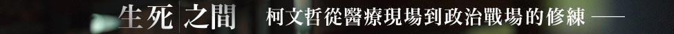https://cdn.kingstone.com.tw/newadmin/userpics/975x450_a1908067.jpg
