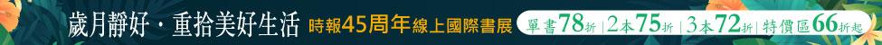 https://cdn.kingstone.com.tw/newadmin/userpics/975x450_a2001261.jpg
