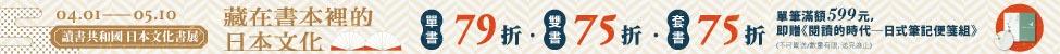 https://cdn.kingstone.com.tw/newadmin/userpics/975x450_a2003332.jpg