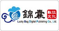 錦囊數位出版社