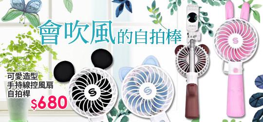 五葉風扇設計 風力強勁  適用多種機型